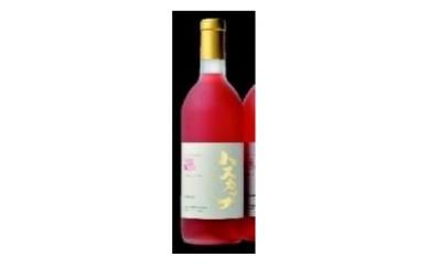 [D-12] 【千歳市・北海道中央葡萄酒(株) 千歳ワイナリー】ハスカップスイート