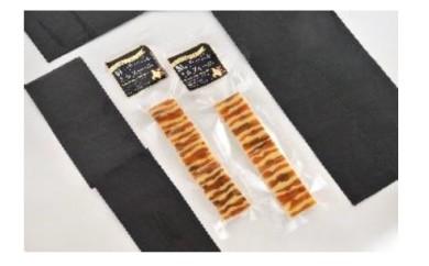 [D-10] 【標津町・(株)マ印 神内商店】鮭とチーズのミルフィーユ