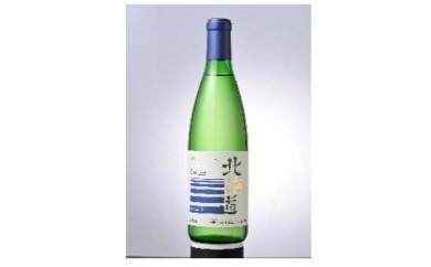 [D-1] 【小樽市・北海道ワイン(株)】北海道ケルナー(白)