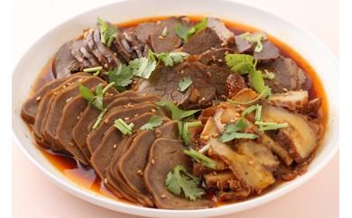 【A006】【牛肉とハチノス、豚タンとハツの特製タレ煮】日本初上陸-伝統中国料理-鹵菜(ルサイ) 真空パック185g【30pt】