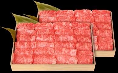 AB05 近江牛 焼肉用(肩ロース 1kg) 【19,000pt】