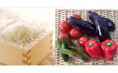 G-4◆高知県安田町からお米と野菜たちの満足セット