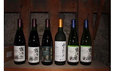 62 鶴沼ワイン・雪摘みケルナー 計6本セット