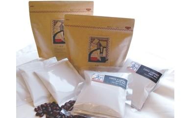10S20 コーヒー豆とドリップバッグのセット