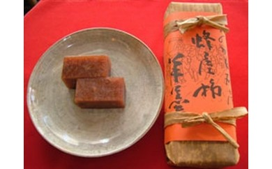 20S15 和菓子(蜂屋柿羊羹と焼き菓子)の詰め合わせ