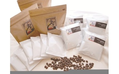 20S10 コーヒー豆とドリップバッグのセット