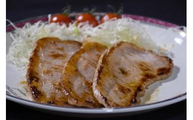 【ふるさと納税】10-6㈱アドバンスフーズ 国産豚ロース(切り身500g スライス1㎏)