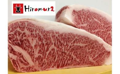 K2641 【九州産黒毛和牛<A5ランク>サーロインステーキ(200g×3セット)】