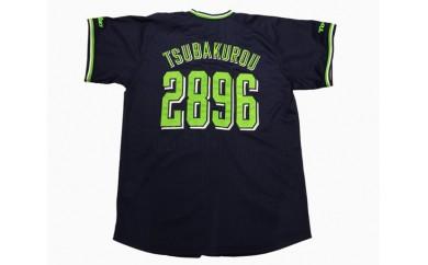 No.152 【つば九郎】背番号入レプリカユニホーム(ビジター)【S】16448