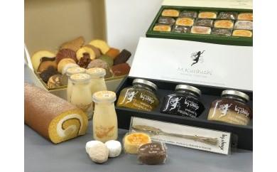 AT04 フランス風創作菓子レ・シュー「ふるさと納税特産品・プレミアムセット」【120P】