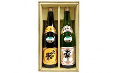 [№5899-0074]近江の縁起酒2本セット
