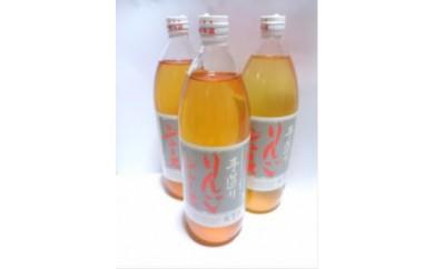 C005 リンゴジュース1000ml  3本入り
