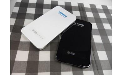 20-05 CHINON・モバイル充電器UC4200(カラー:白)/チノン