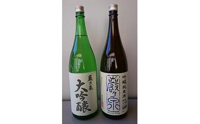 清酒 巖乃泉 大吟醸・吟醸純米酒 詰め合わせ 1.8L 2本セット