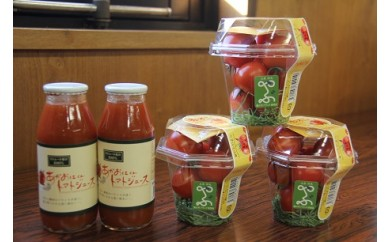 A-21 フルーツトマト「甘えん坊の赤オニくん3P」&「あかおにくんトマトジュースセ」セット  「3,000P」