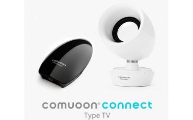 【P004】ワイヤレスTV視聴支援システムcomuoonconnecttypeTV【1510pt】