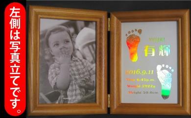 【04-02】赤ちゃん足型彫刻 木製フォトフレーム(ガラス仕様)お仕立て券