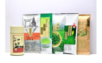 O-1 伊勢茶5品セット保存缶付き