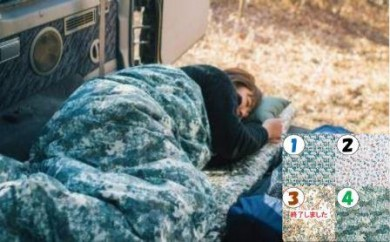 【Cコース】アップサイクルダウン 寝袋クッション(ベルクブルー)