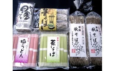 No.078 そば・うどん麺セット