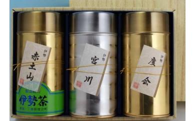 O-3 伊勢茶セット