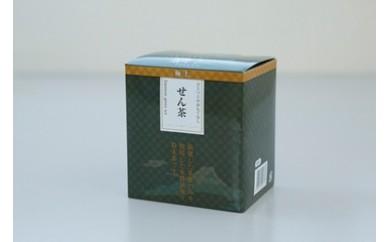 【三盛】粉末茶 スティック せん茶