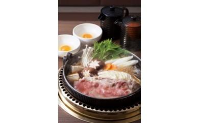【AV05】日本三大銘柄牛食べ比べすき焼用スライス肉【90pt】