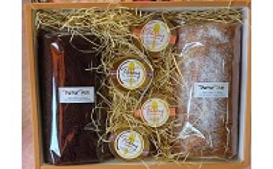 洋菓子のピーターパン もっちりロールケーキとプリンセット
