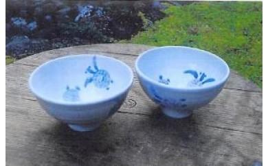 [A012] 【100個限定】夫婦茶碗