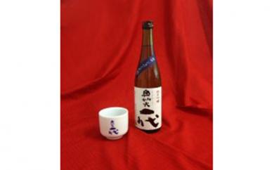 B003 奥州光一代 純米吟醸 無ろ過生原酒 オリジナルぐい呑みセット【5000pt】