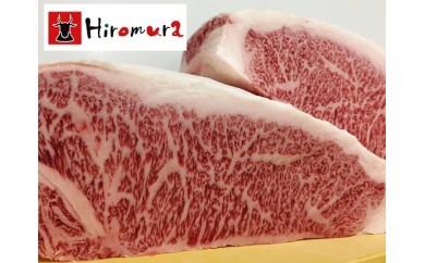 K2642 【(A5ランク)サーロインステーキ<200g×5枚>】九州産黒毛和牛サーロインステーキ