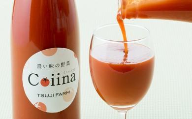[№5862-0262]Coiina トマトジュース