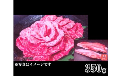No.131 黒毛和牛カルビー350g / 牛肉 霜降り 鉄板焼 焼肉 BBQ 奈良県 人気