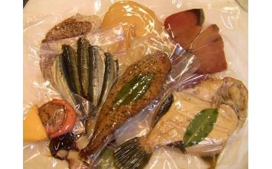 [A002] 旬の魚介スモーク7種詰め合せ