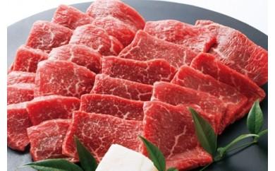 15-1 【冷蔵】特選 黒田庄和牛(焼肉用モモ、450g)