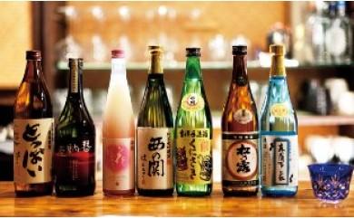 L29001 大分の美味しい酒を1年間飲み尽くし(日本酒編)〃計12回発送