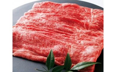 E3 特選 黒田庄和牛(しゃぶしゃぶ用肩ロース、1,250g)