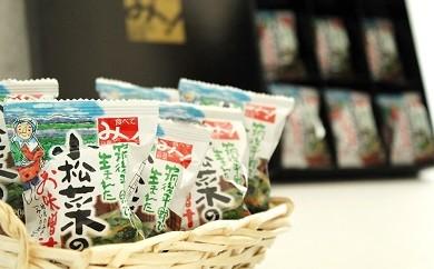 [№5776-0029]小松菜のお味噌汁
