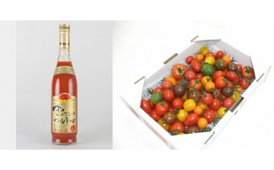 A-58 ぎゅぎゅっとフルトマ&彩りトマトセット