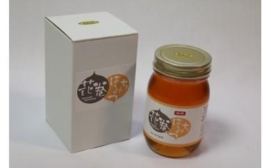 【102】 花巻はちみつ(りんご)