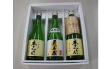 A-8 本みりん&純米酒セット