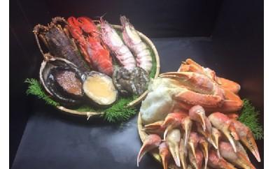 [№5689-0053]世界の魚貝 セレクトセット
