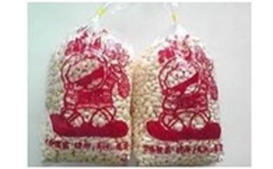A-9 ポン菓子