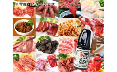 No.014 馬一頭食べ比べBコース【合計35キロ+加工品】