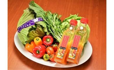 【K022】シェフの目線「採れたてサラダ野菜と玉ねぎドレッシング詰合せ」デラックス【100pt】