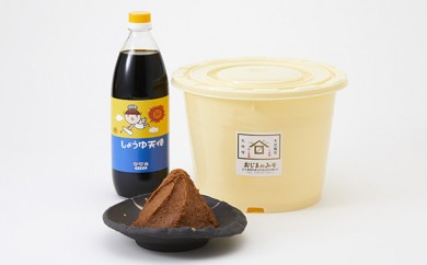 小島麹店×ヤマニ醤油 樽入り味噌&醤油セット