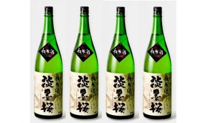 31S-0001 清酒 淡墨長寿桜 純米酒 4本セット