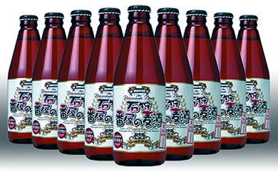 A-068 石狩番屋の麦酒(ゴールドラガー)9本セット