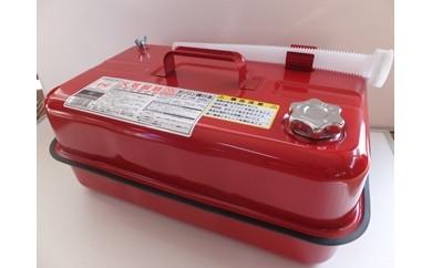 ガソリン携行缶20L(安心安全の日本製)