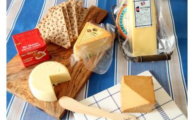 北欧チーズセット